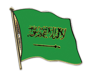Flag Pins (swinging): Saudi Arabia